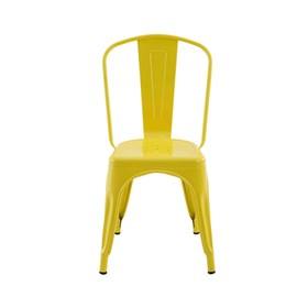 Cadeira Apolo em Aço Carbono - Amarelo