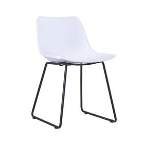 Cadeira Baker em Polipropileno - Branco