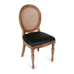 Cadeira Bérgamo Importada em Madeira Maciça