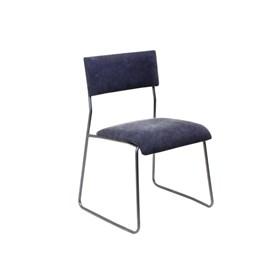 Cadeira Bertoia 55cm em Aço Carbono, Tecido e PU