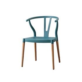 Cadeira Bruges C/Pés em Madeira Maciça - Azul