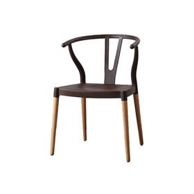 Cadeira Bruges C/Pés em Madeira Maciça - Marrom
