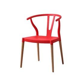 Cadeira Bruges C/Pés em Madeira Maciça - Vermelho