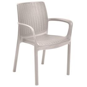 Cadeira Clarke em Resina - Cappuccino