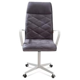 Cadeira de Escritório Coruscant Presidente em Couro Sintético - Chumbo