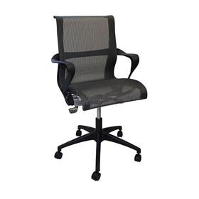 Cadeira de Escritório Dingle C/ em Tela Mesh - Preto