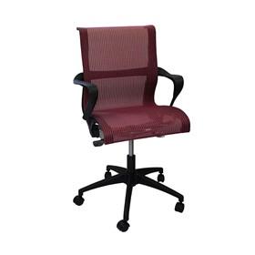 Cadeira de Escritório Dingle C/ em Tela Mesh - Vermelho