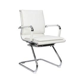Cadeira de Escritório Estugarda em Couro Ecológico - Branco