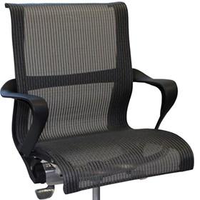 Cadeira Dingle P/Escritório em Nylon e Tela Mesh