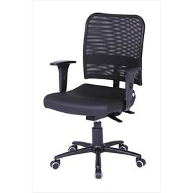 Cadeira Diretor Multi Regulável Preta