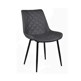 Cadeira Gilmour em Couro Sintético C/Pés de Aço - Preto