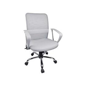 Cadeira Gisborne Giratória Diretor em Couro PU