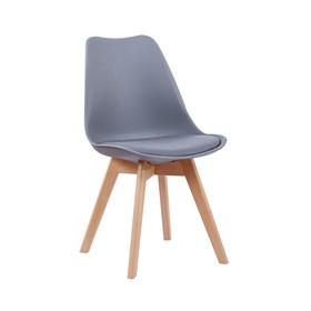 Cadeira Horus C/Base de Madeira Maciça - Cinza