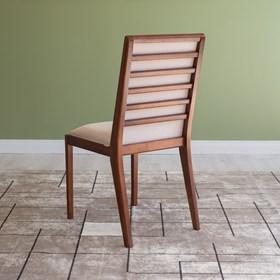Cadeira Lavrine em Madeira Maciça - Castanho