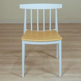 Cadeira Leeds C/Assento em Madeira Laminada Tango - Branco