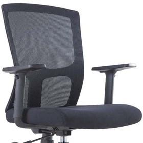 Cadeira Lindem para Escritório em Tela Mesh Preta e Polipropileno