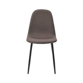 Cadeira Logan em Metal Escuro