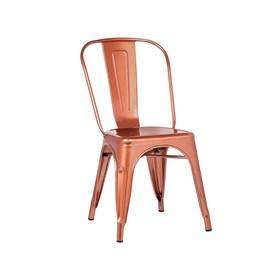 Cadeira Lubeck Cobre De Metal