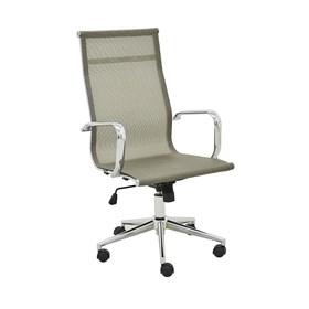 Cadeira Office Alta Brendan em Tela Mesh C/Base Giratória - Dourado