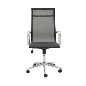 Cadeira Office Alta Brendan em Tela Mesh C/Base Giratória - Preto