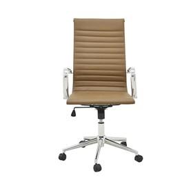 Cadeira Office Alta Hamilton C/Base Cromada - Marrom Escuro