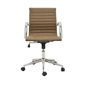 Cadeira Office Baixa Hamilton C/Base Cromada - Marrom Escuro
