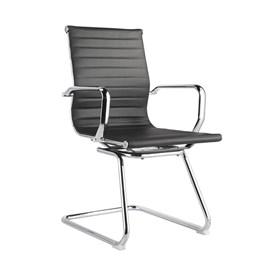 Cadeira Office Baixa Hamilton C/Base Fixa - Preto