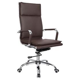 Cadeira Presidente Kinsale em Couro Ecológico - Marrom