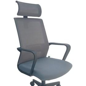 Cadeira Presidente Wexford P/Escritório em Nylon e Tela Mesh