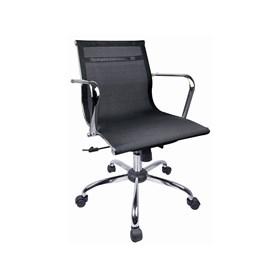 Cadeira Secretária  Jersey Giratória com Base em Metal