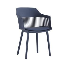 Cadeira Skandar em Polipropileno - Azul Marinho