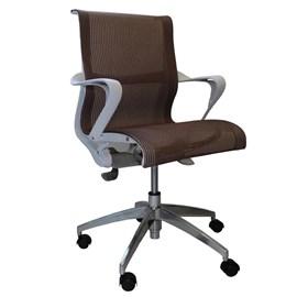 Cadeira Sligo Marrom para Escritório em Tela Mesh