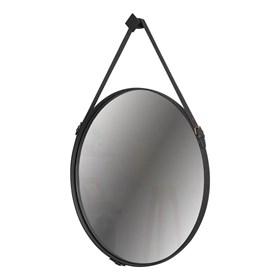 Espelho de Parede 80cm Celtics com Cinto em Couro