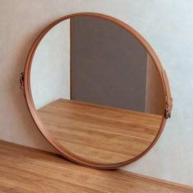 Espelho de Parede Barrichelle em Couro - Terracota 60cm