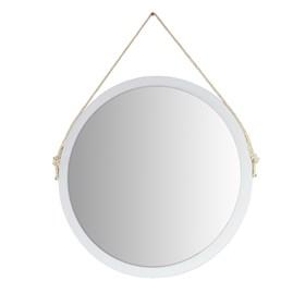Espelho de Parede Chandler C/ Corda 70 cm - Branco