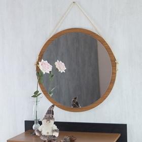Espelho de Parede Chandler C/ Corda 70 cm - Freijó