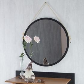 Espelho de Parede Chandler C/ Corda 70 cm - Preto