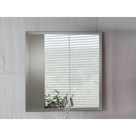 Espelho de Parede Riadi 68x72cm