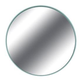 Espelho Redondo Lagel 60cm Moldura em MDF Pintado Laca Fosco