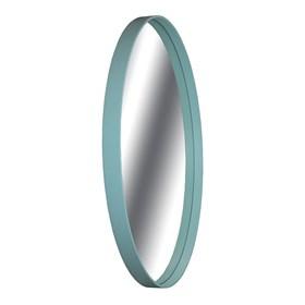 Espelho Redondo Lagel 90cm Moldura em MDF Pintado Laca Fosco