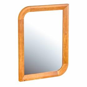 Espelho Rostock em Madeira Maciça