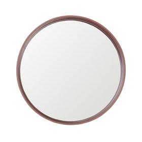 Espelho Winchester Redondo em Moldura Metalizada - Cobre