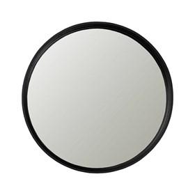 Espelho Winchester Redondo em Moldura Preta
