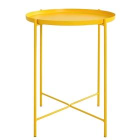 Mesa Lateral Ammy em Aço Carbono - Amarelo