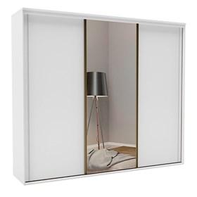Roupeiro Galileu C/ Espelho e 3 Portas 227cm - Branco