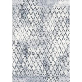 Tapete Hevoto 160x230cm - Linha Bulion